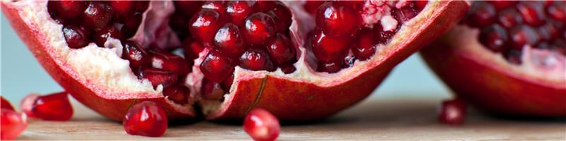 Pomegranate Polyphenol 160 mg